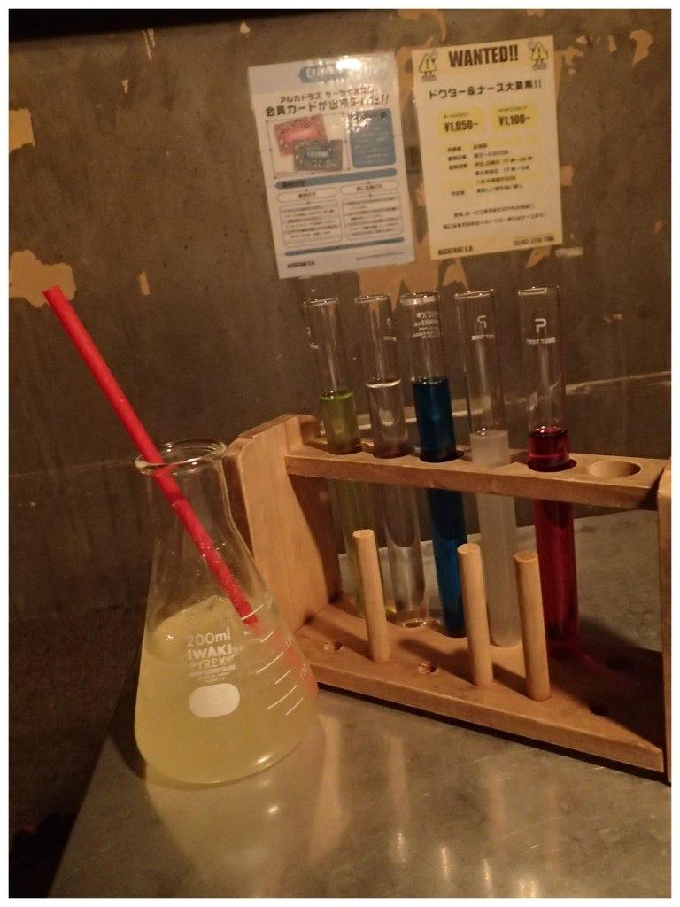 Drug test cocktail