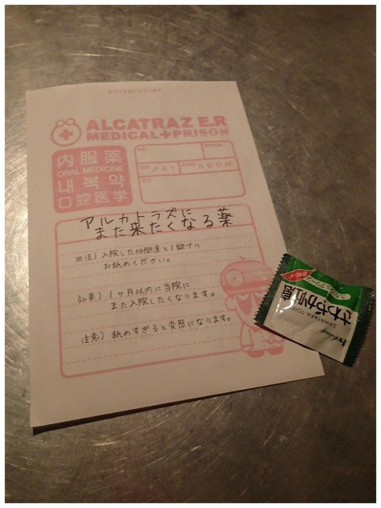 alcatraz-er-receipt